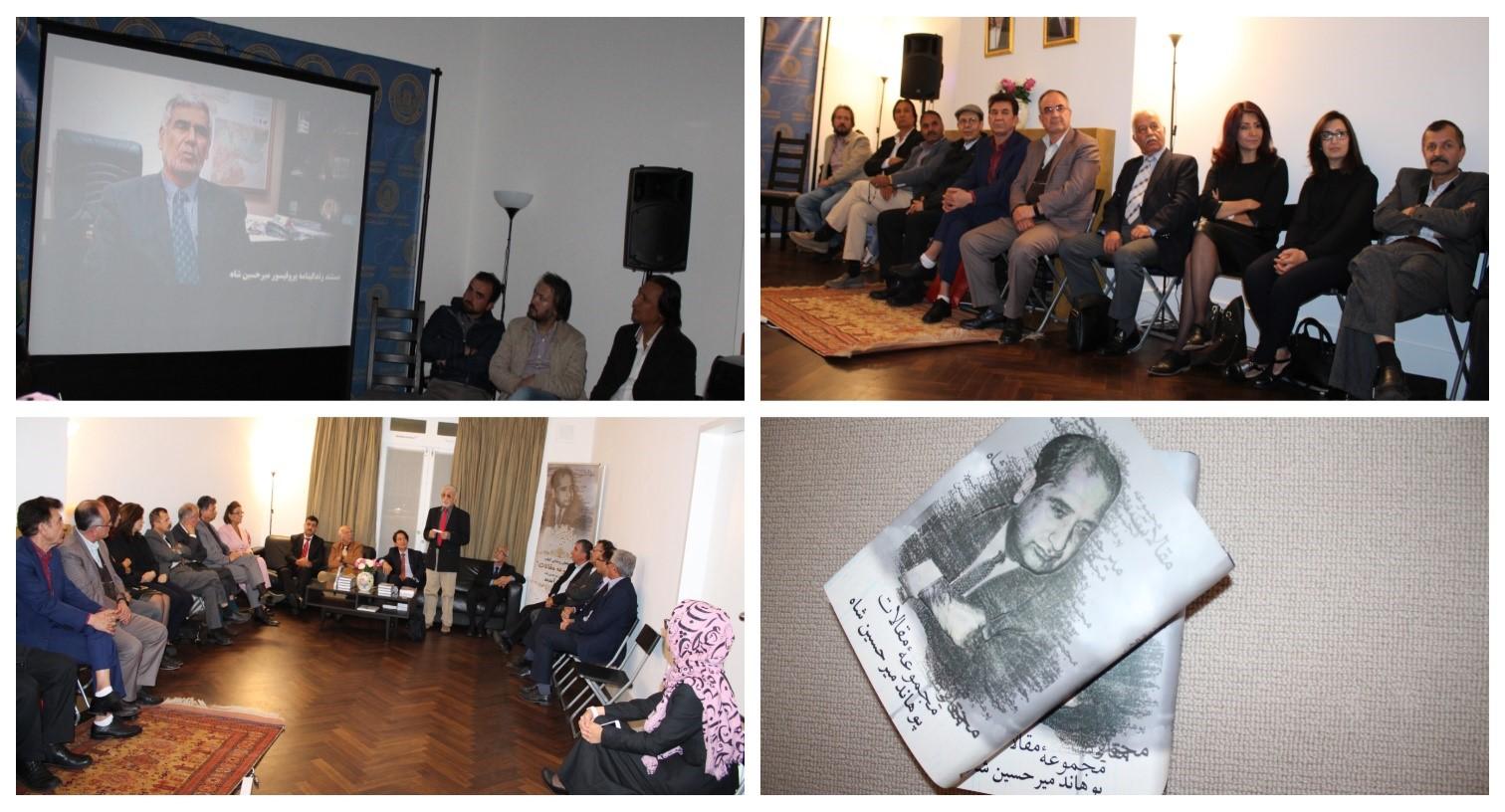 Photo of رونمایی کتاب جدید پروفیسور پوهاند میرحسین شاه