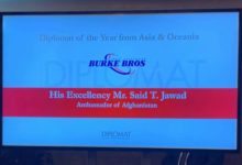 Photo of سفیر افغانستان در بریتانیا دیپلمات برتر آسیا و اوقیانوسیه شناخته شد