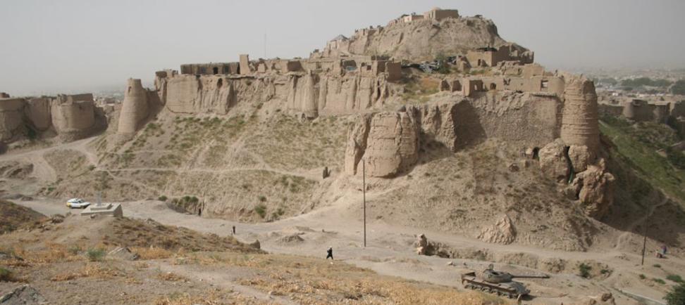 Ghazni afghanistan The Citadel