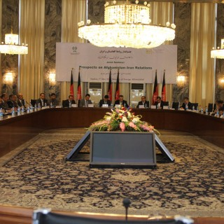 "A Joint Seminar on ""Prospects of Relations between Afghanistan and Iran"" Holds at the Ministry of Foreign Affairs"