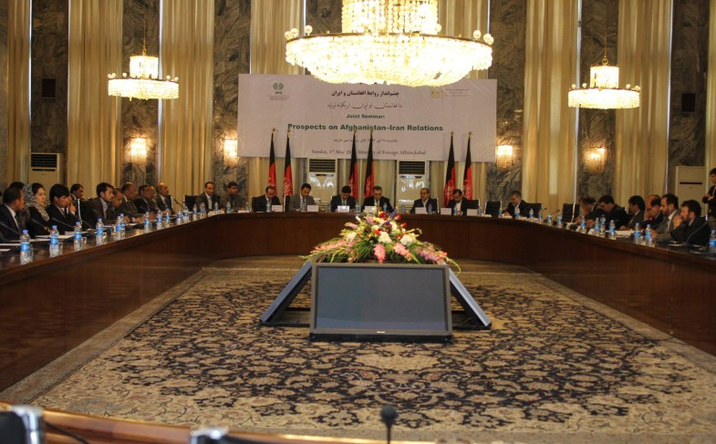 """A Joint Seminar on """"Prospects of Relations between Afghanistan and Iran"""" Holds at the Ministry of Foreign Affairs"""
