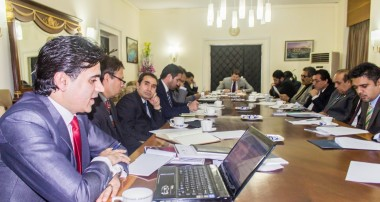 Consultation Meeting on the Basic Principles of Foreign Policy of the Islamic Republic of Afghanistan