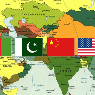 Joint Press Release: Quadrilateral Coordination Group Meeting of Afghanistan, China, Pakistan and the United States